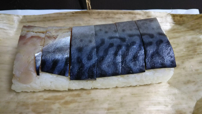 いづう鯖姿寿司