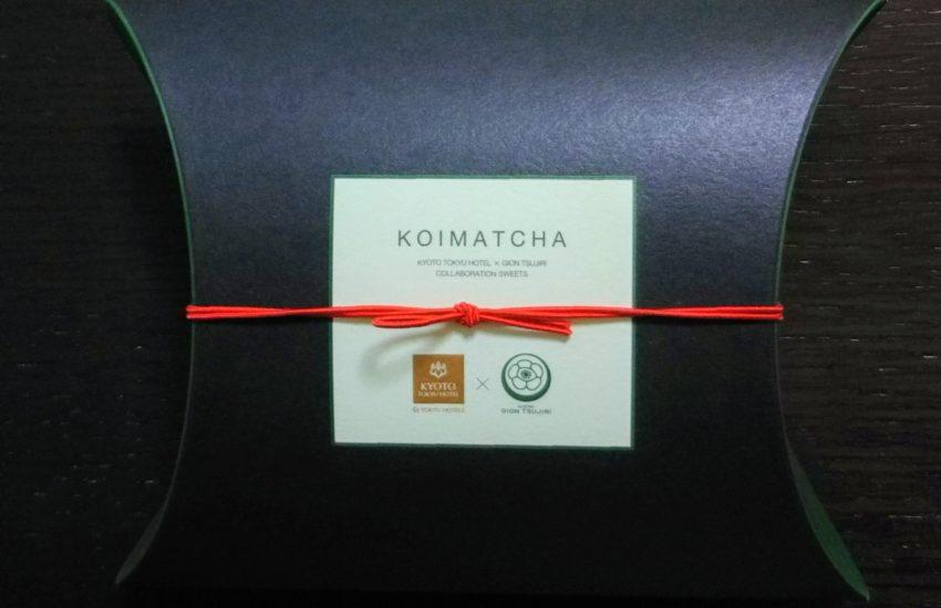 京都東急ホテル風花抹茶サブレ