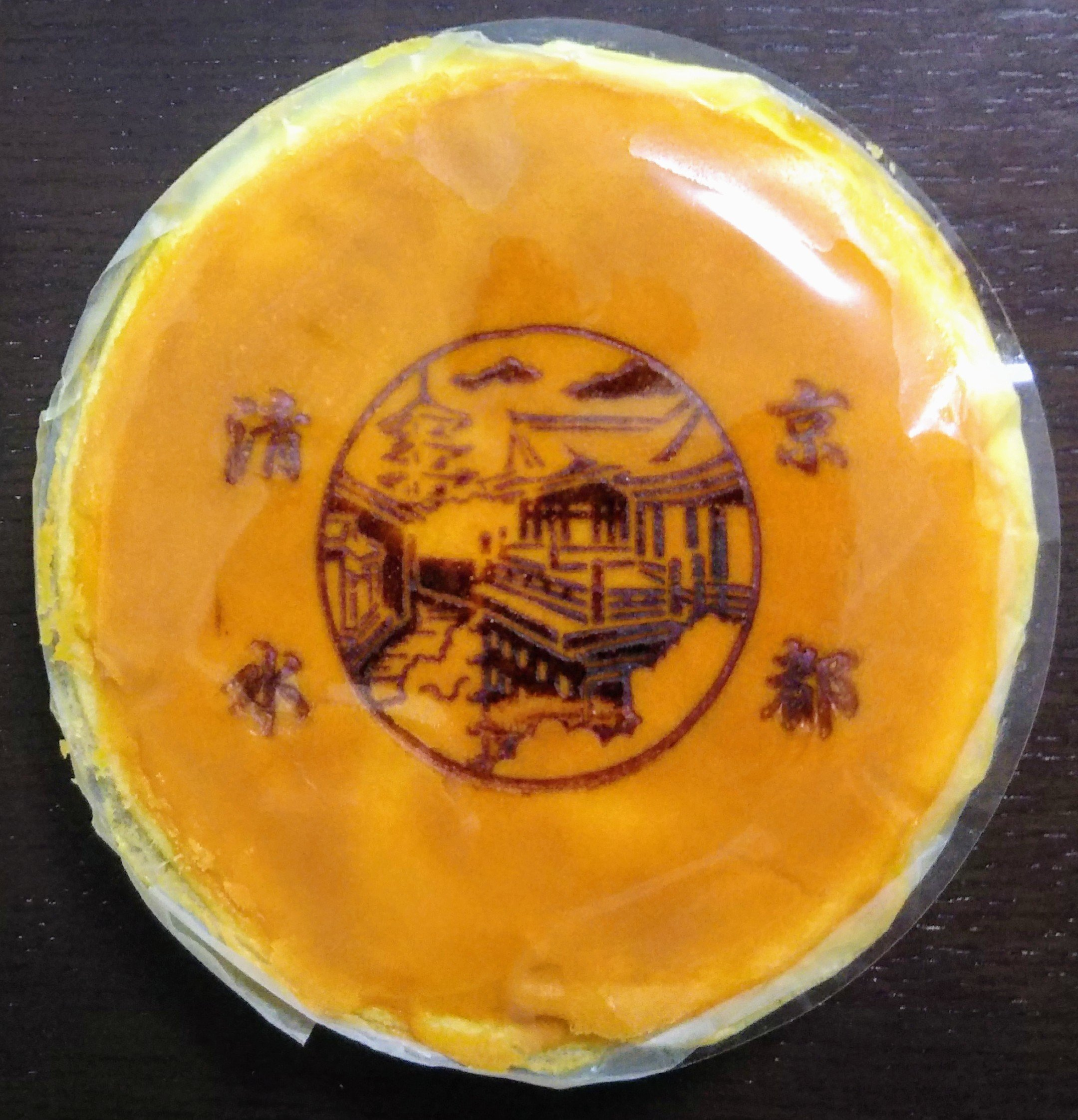 古都の極プレミアムチーズケーキ