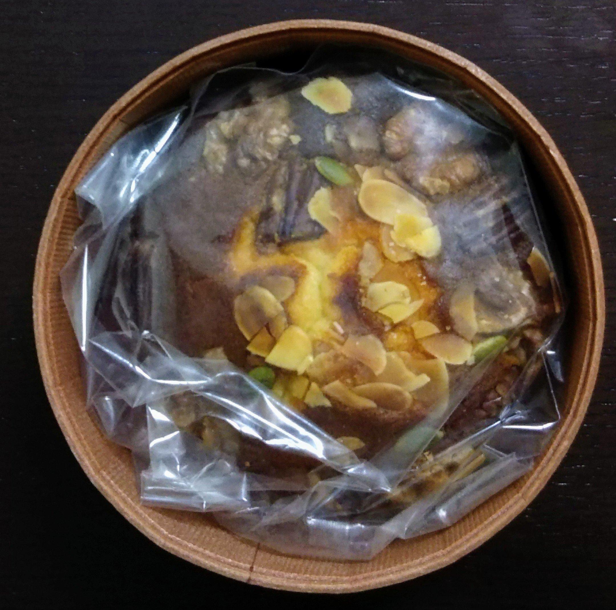 一条寺中谷白みそと木の実のケーキ