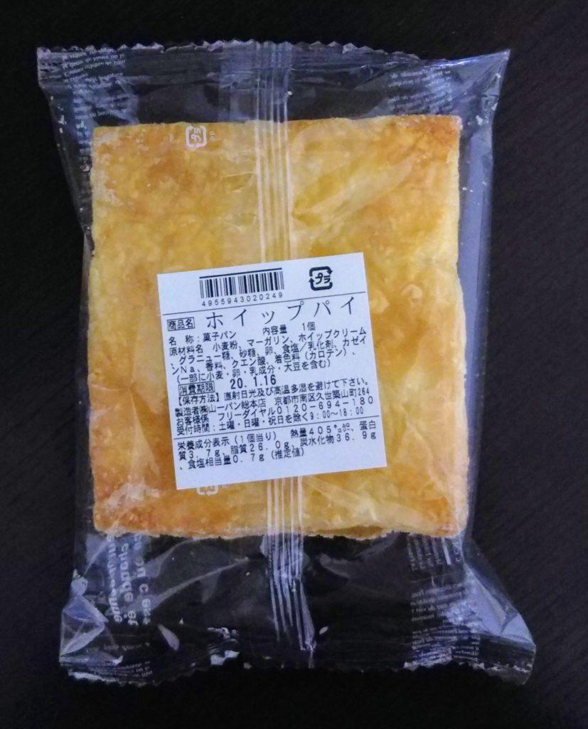 山一パン総本店 ホイップパイ