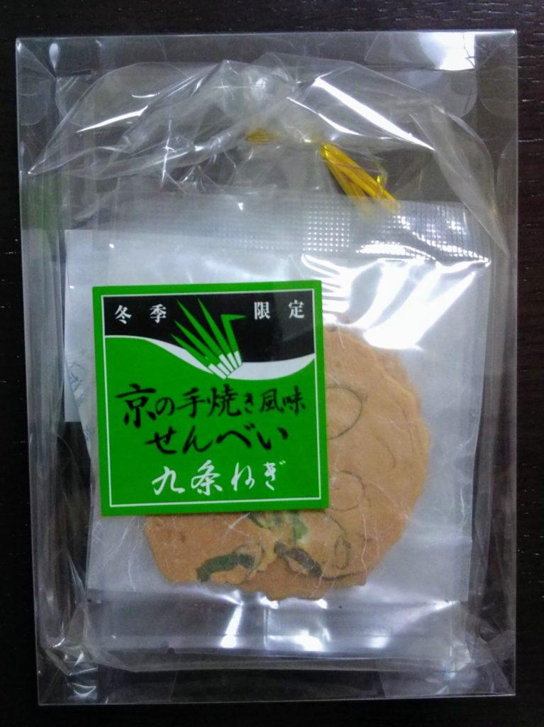 三善製菓所 九条ねぎせんべい