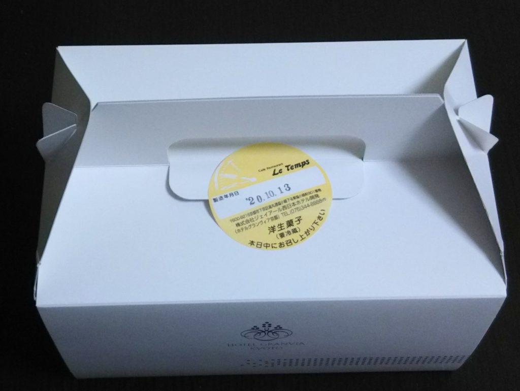 ホテルグランヴィア京都 ケーキ